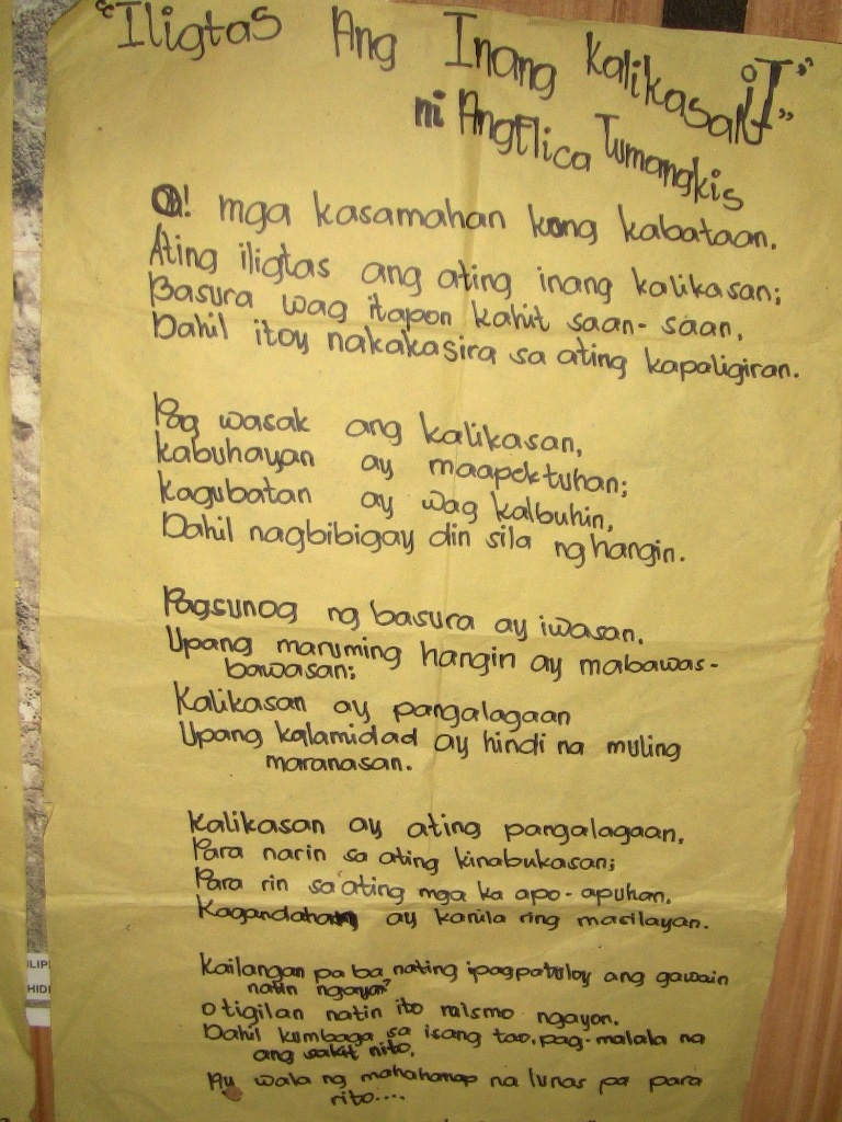 Craft and Poetry: Young Subanons Commemorate Environment Month | TVI